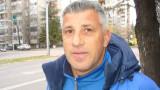 ЦСКА честити рождения ден на Димитър Иванов
