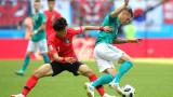 Тони Кроос намекна за отказване от националния отбор