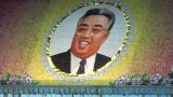 Северна Корея натиска САЩ да подпишат мирен договор