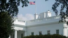 Колко власт има американският президент?