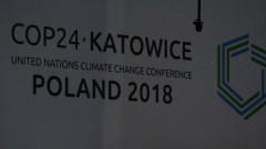 Постигнаха споразумение на конференцията за климата в Полша