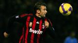 Шевченко може да продължи кариерата си във Фенербахче