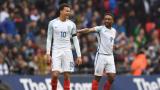 Деле Али: Англия е по-силен отбор след резила на Евро 2016