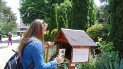Евродепутатът Ковачев дари книги на читалища и библиотеки