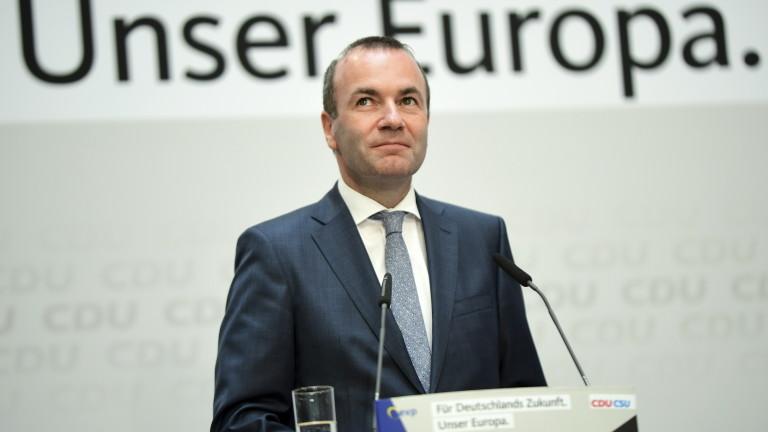 Изборите за Европейски парламент в неделя изглежда са отслабили политическия