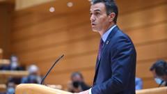 Испания забранява франкистките организации