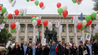 Три и повече деца - само в 5 процента от българските домакинства