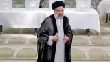 Иран избра новия си президент - консервативния съдия Раиси