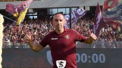 Хиляди фенове посрещнаха Рибери в Салерно