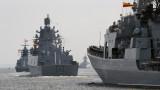 Русия официално предупреди САЩ да стои далеч от руското черноморско крайбрежие