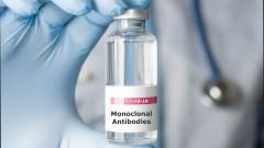 Моноклоналните антитела не работят при новите мутации на COVID-19