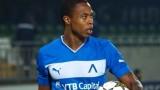 ФИФА заплашва Левски с отнемане на точки заради Дъстли Мюлдер