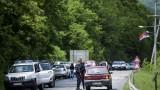 Армията на Сърбия е в пълна бойна готовност заради Косово и Метохия