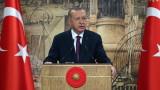 Макрон, не се замесвай с Турция, ще имаш проблем с мен, заплаши Ердоган