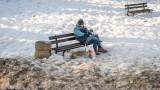 600 лева глоба за бездомник, че седи на пейка без маска през април 2020 г.