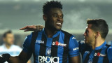 "Аталанта занули Лацио, ""орлите"" в пети пореден мач без победа"
