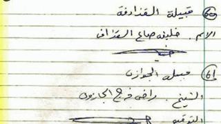 Гонят Кадафи с подписи