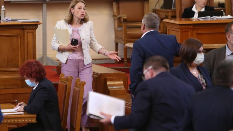 Депутатите актуализираха бюджета посред нощ