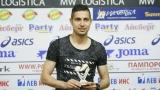 Дани Генов: Това е пътят за Ботев (Враца)