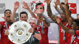Щутгарт победи Байерн (Мюнхен) с 4:1 като гост