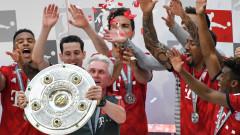 Щутгарт развали празника на шампиона Байерн