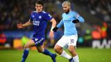 Серхио Агуеро: Мачът с Ливърпул решава много неща
