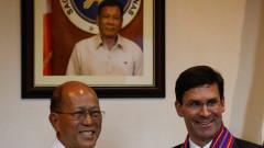 Филипините прекратяват военния си договор със САЩ