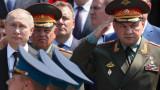 Шойгу - на Запад търсят ескалация, Русия ще помага с оръжия в Латинска америка