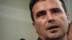 Зоран Заев оцеля при вот на доверие