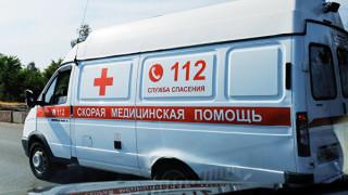 Откриха умрели преди 10 години хора в болница в Москва