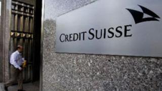 5300 работни места съкращава швейцарска банка