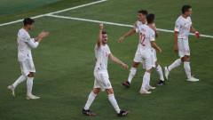 Испания прегази Словакия и чака Хърватия на Евро 2020