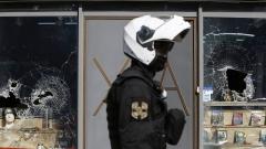 """Нападнаха централата на крайнодясната гръцка партия """"Златна зора"""""""