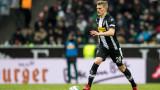 Национал от Гладбах напуска след края на сезона