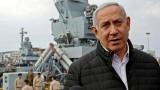 Израел обсъжда война срещу Иран с арабските държави