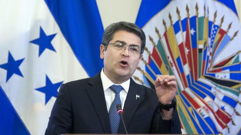 САЩ разследват президента на Хондурас за трафик на кокаин