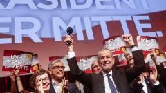 Загубиха ли националистите в Австрия или победиха местните кметове?