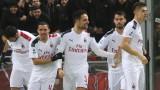 Още двама напускат безславно Милан през лятото