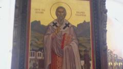 Отбелязваме паметта на Св. Висарион Смоленски