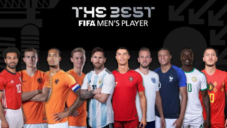 ФИФА обяви 10-те номинирани за играч на изминалия сезон при