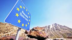 Австрия удължава граничния контрол заради мигрантите и заплахата от терор
