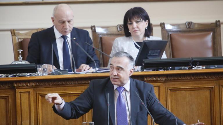 В парламента се скараха страхлив ли е Борисов