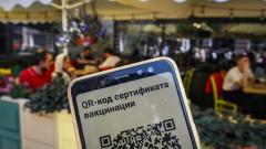 Le Temps: Официално необяснимият пик на смъртността в Русия