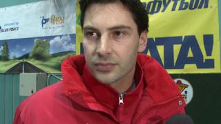 Петров поема Румъния