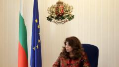 Вицето Йотова зове за дълбока реформа на Дъблинския регламент за бежанците