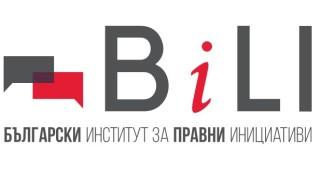 НПО: Измененията на ЗПКОНПИ обслужват конкретна политическа конюнктура