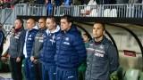 Петър Хубчев: От години националният отбор не играе на 100 % във всеки мач