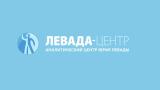 """""""Левада"""": 42% от руснаците са притеснени, че се разпъва чадър над корупцията"""