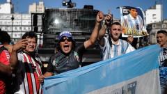 Скрити от Марадона $100 млн. побъркаха наследниците му