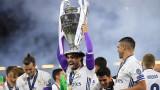 Барселона поздрави Реал (Мадрид) за спечелената Шампионска лига